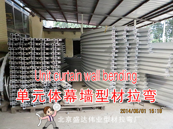 Unit curtain wall bending