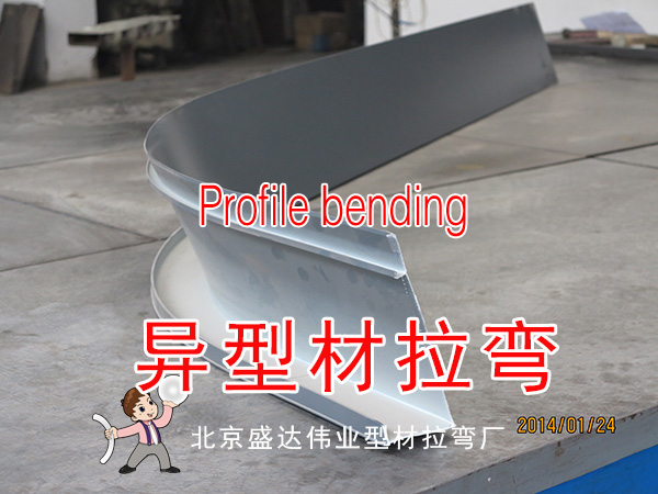 Curtain wall bending