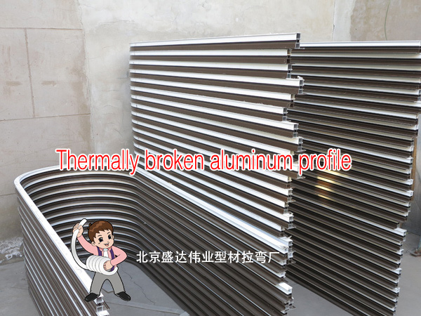 Thermally broken aluminum profile