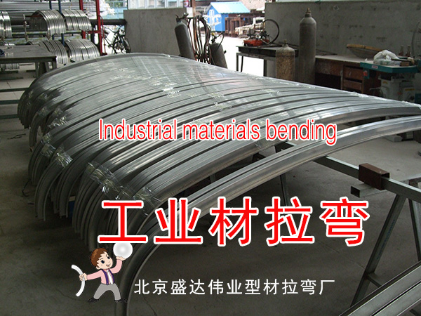 Railway vehicles and subway roof beams bending