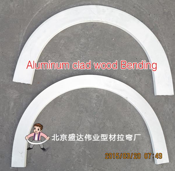 Aluminum clad wood Bending