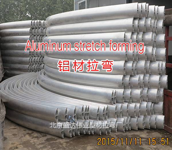 Aluminum stretch forming